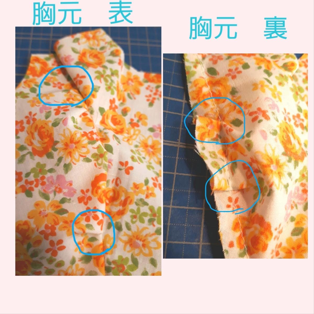 f:id:misami-33:20200720151158j:plain