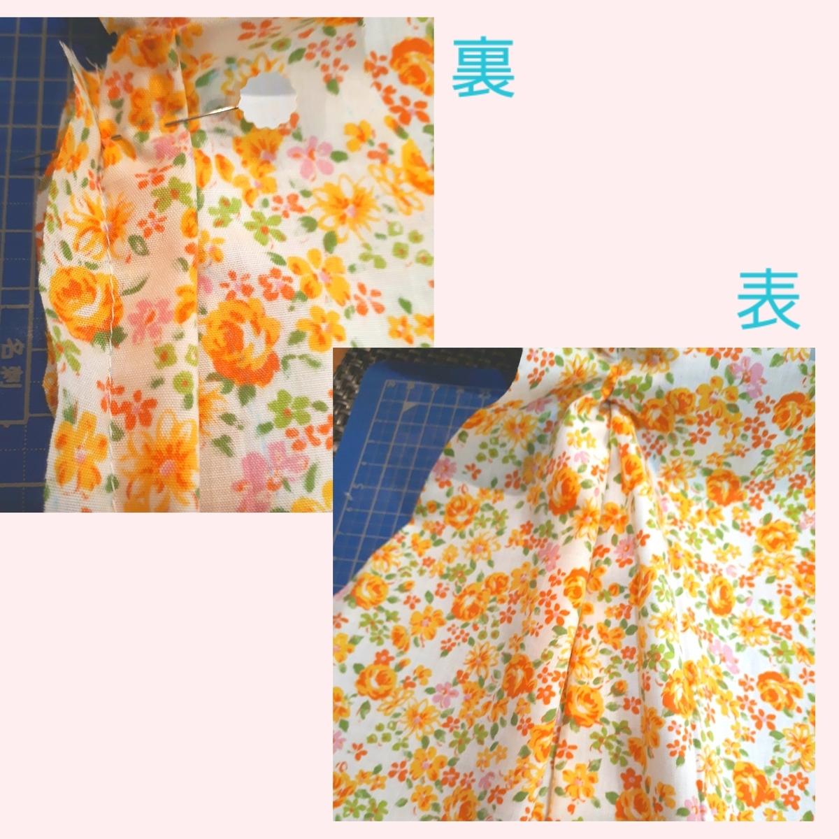 f:id:misami-33:20200720160010j:plain