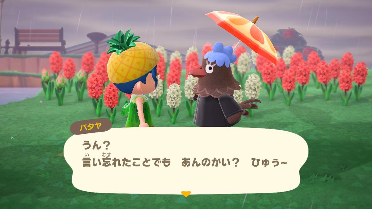 f:id:misami-33:20200801122019j:plain