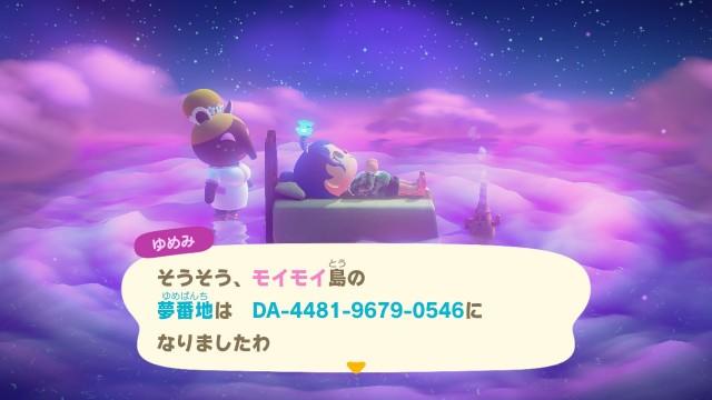f:id:misami-33:20200823182930j:image