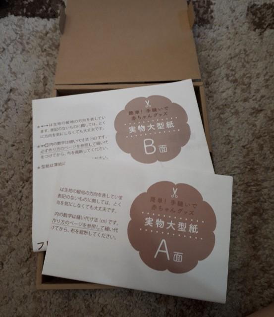f:id:misami-33:20200831120302j:image