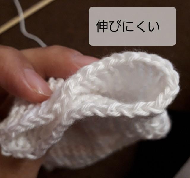 f:id:misami-33:20201003224201j:plain