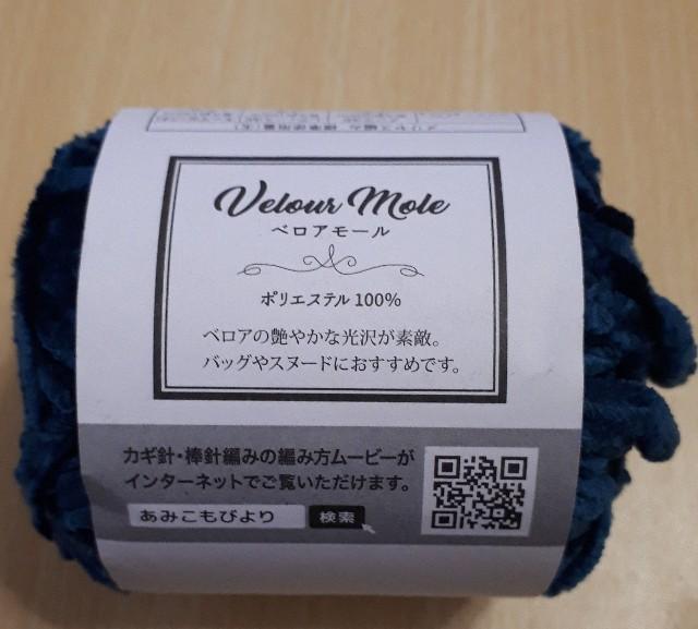 f:id:misami-33:20201007213440j:plain
