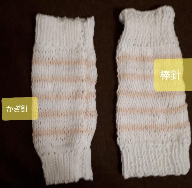 f:id:misami-33:20201018085330j:plain