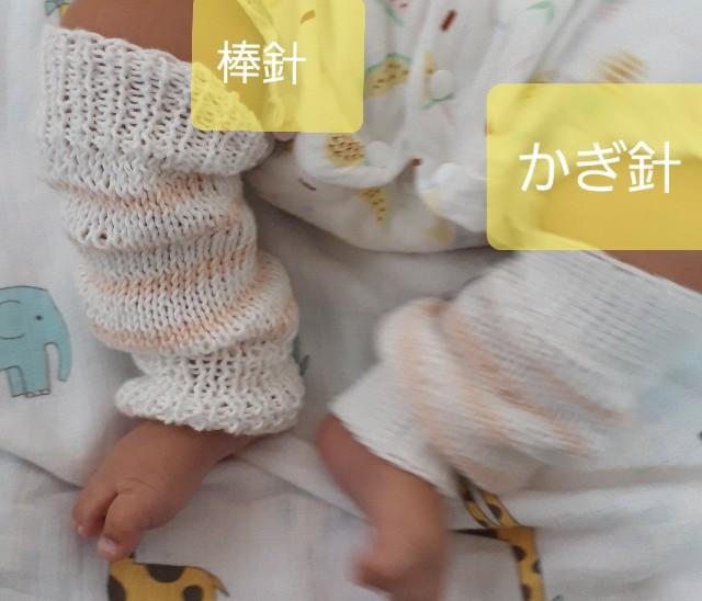 f:id:misami-33:20201018085715j:plain