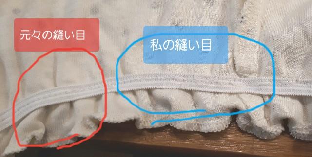 f:id:misami-33:20201024231419j:plain