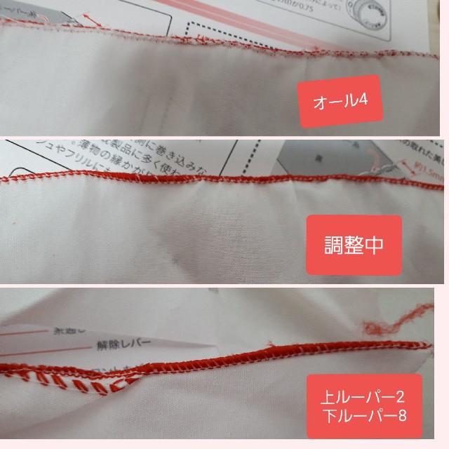 f:id:misami-33:20201126235707j:plain