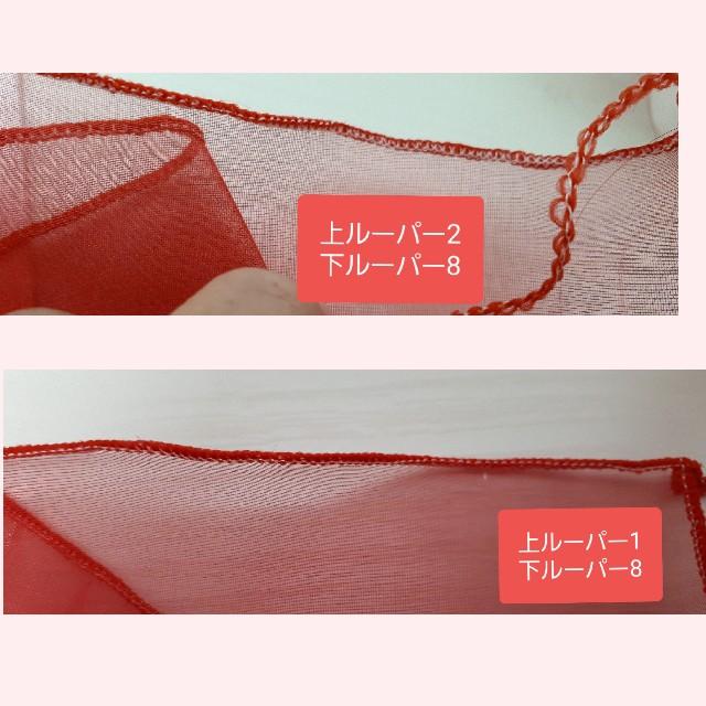 f:id:misami-33:20201127000013j:plain