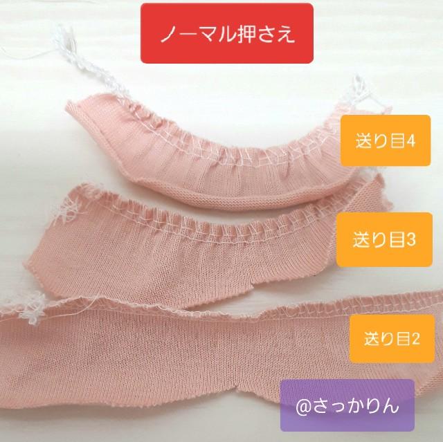 f:id:misami-33:20201202223553j:plain