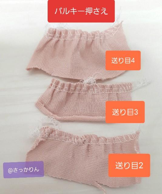 f:id:misami-33:20201202223613j:plain
