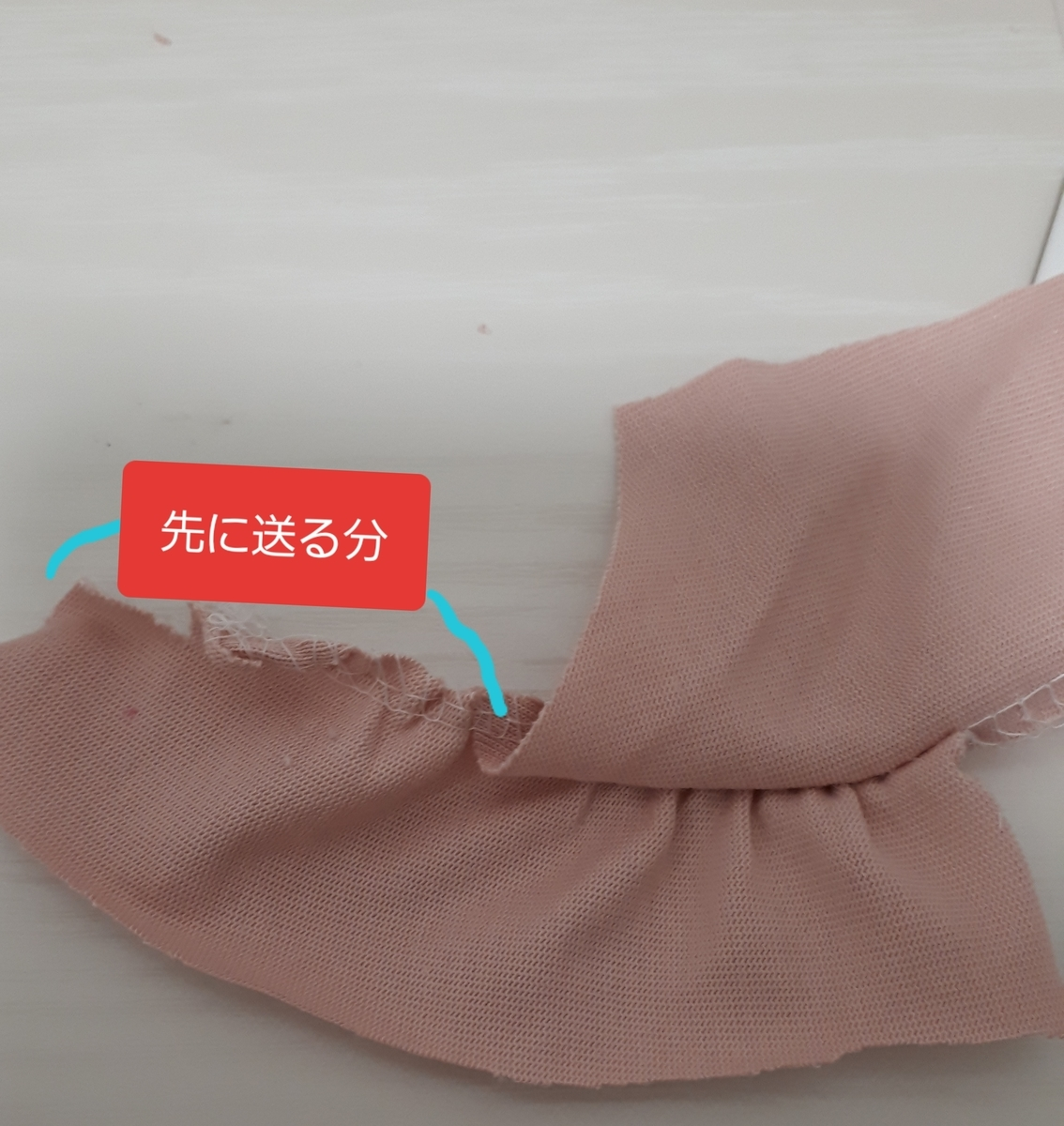 f:id:misami-33:20201202225301j:plain