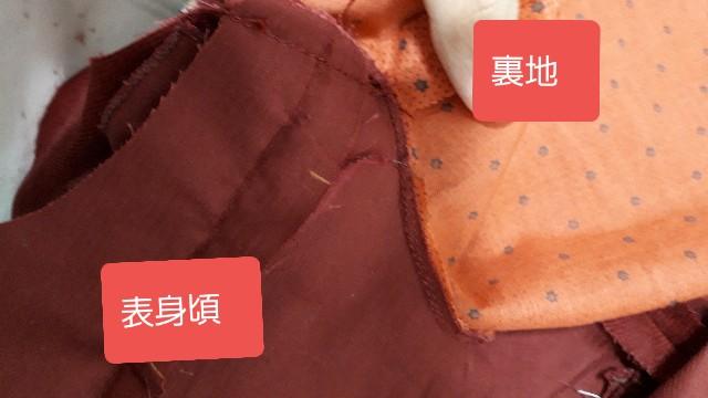 f:id:misami-33:20201209005954j:plain