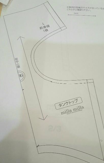 f:id:misami-33:20201223231641j:plain