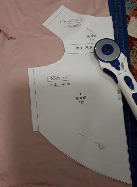f:id:misami-33:20201223232129j:plain