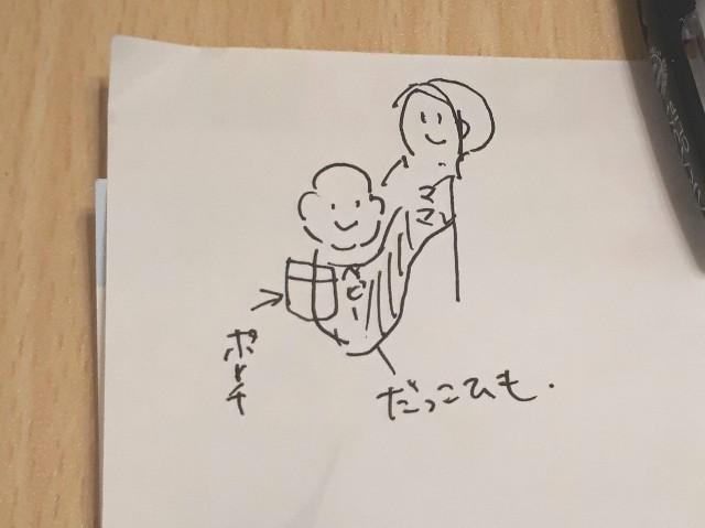 f:id:misami-33:20210115162432j:plain