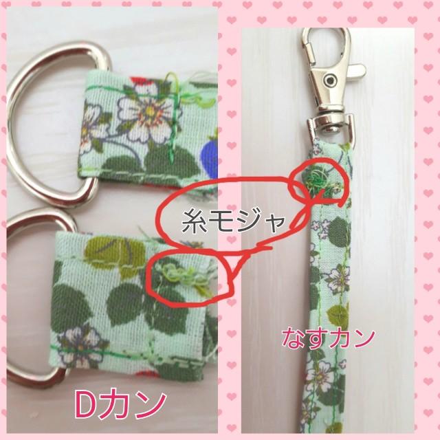 f:id:misami-33:20210117091108j:plain