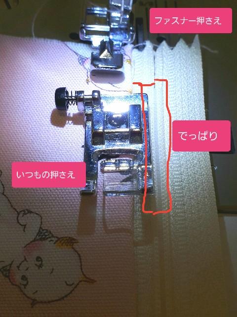 f:id:misami-33:20210130015509j:plain