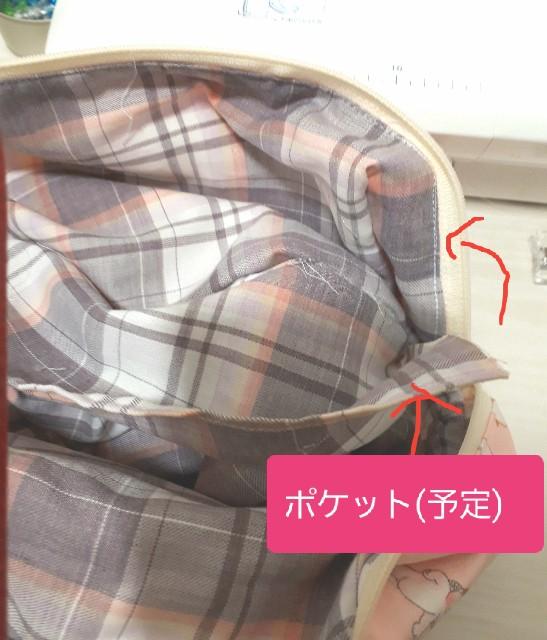 f:id:misami-33:20210131215934j:plain