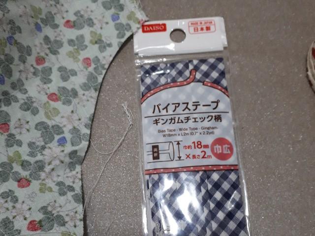 f:id:misami-33:20210228201243j:plain