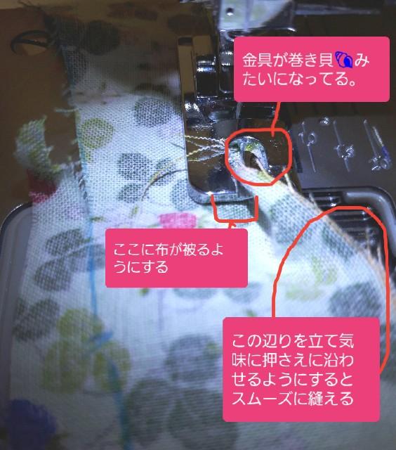 f:id:misami-33:20210303095643j:plain