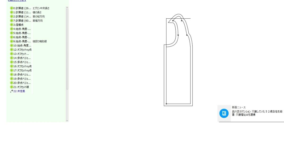 f:id:misami-33:20210306201811j:plain