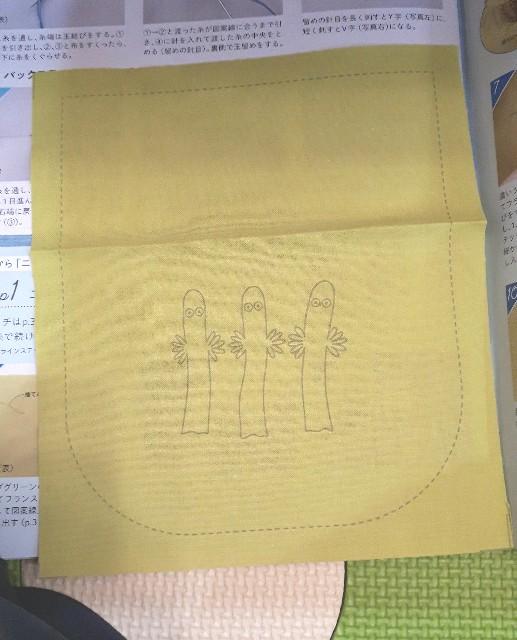 f:id:misami-33:20210315164330j:plain