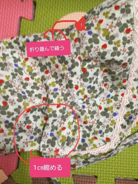 f:id:misami-33:20210324173146j:plain