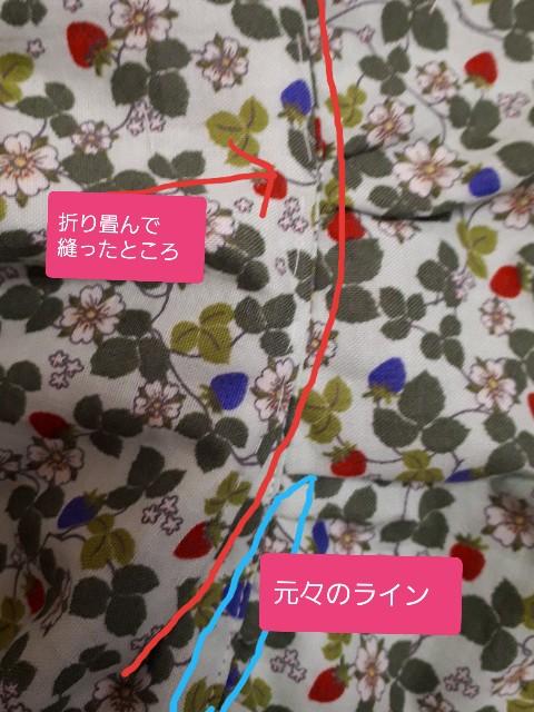 f:id:misami-33:20210324173152j:plain