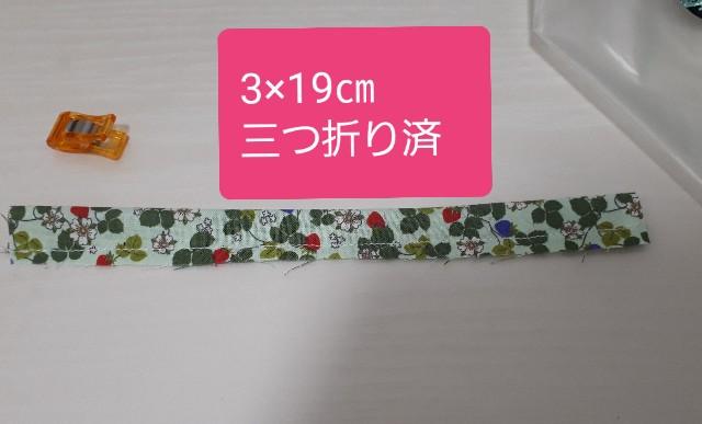 f:id:misami-33:20210502235116j:plain