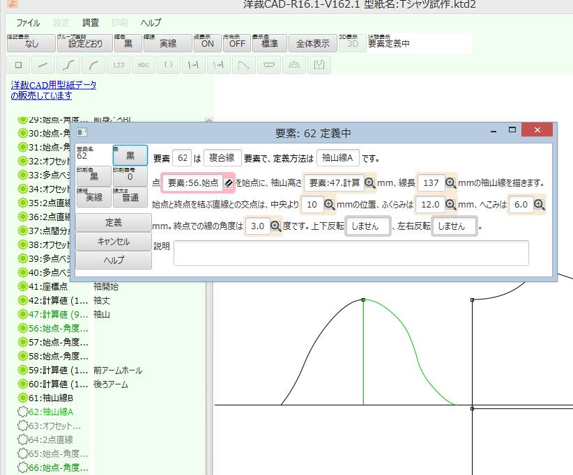 f:id:misami-33:20210516233420p:plain