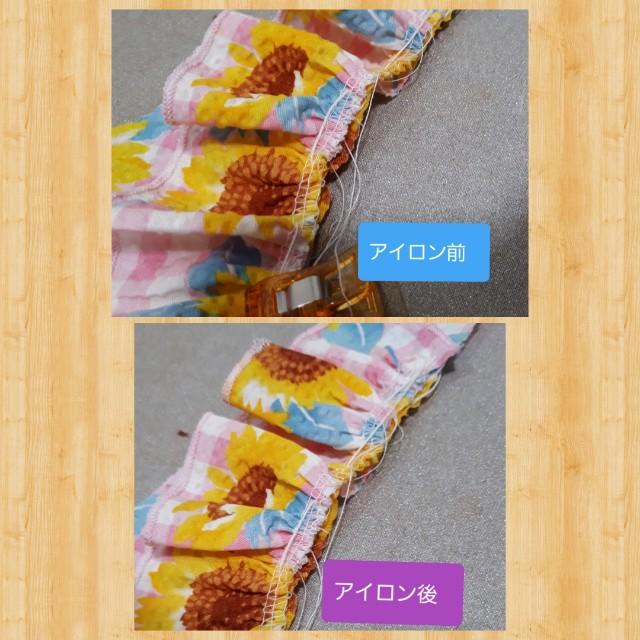 f:id:misami-33:20210627205004j:plain