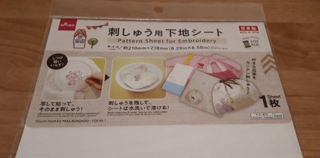 f:id:misami-33:20210708180710j:plain