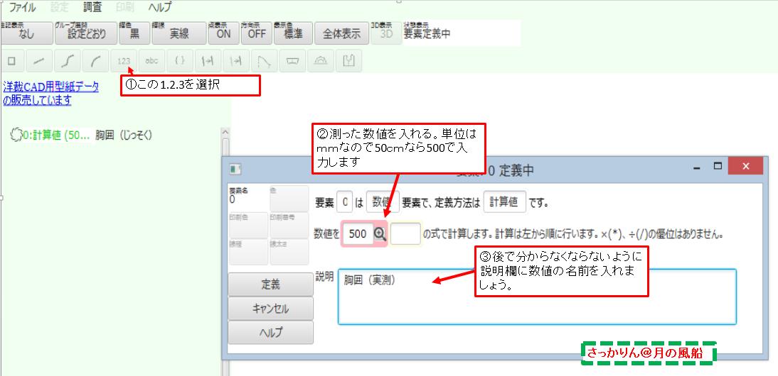 f:id:misami-33:20210712163339p:plain