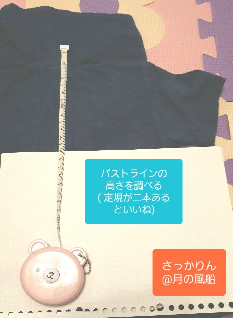 f:id:misami-33:20210712223450j:image