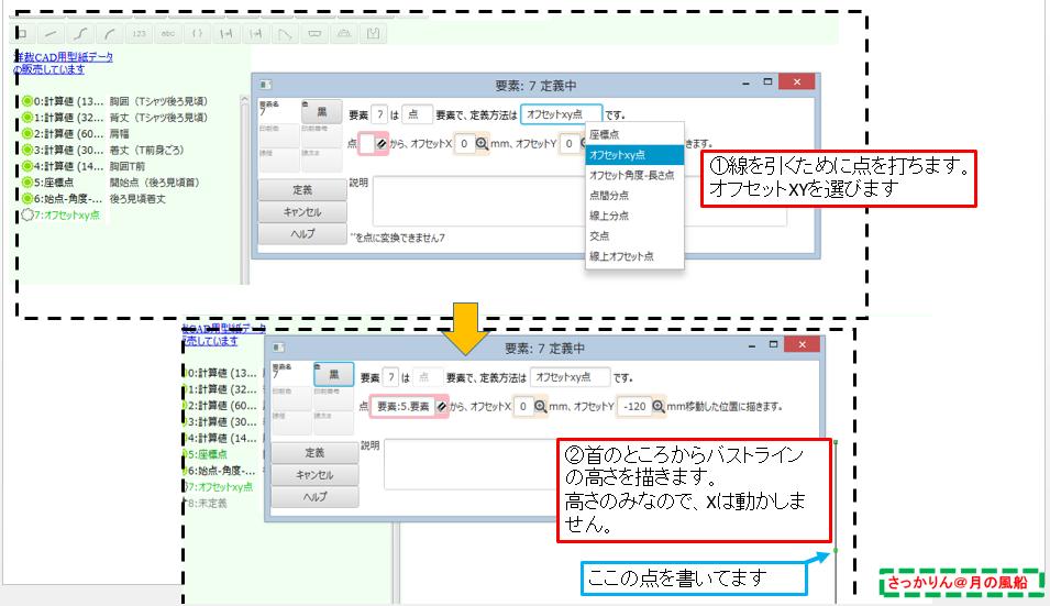 f:id:misami-33:20210712225440p:plain