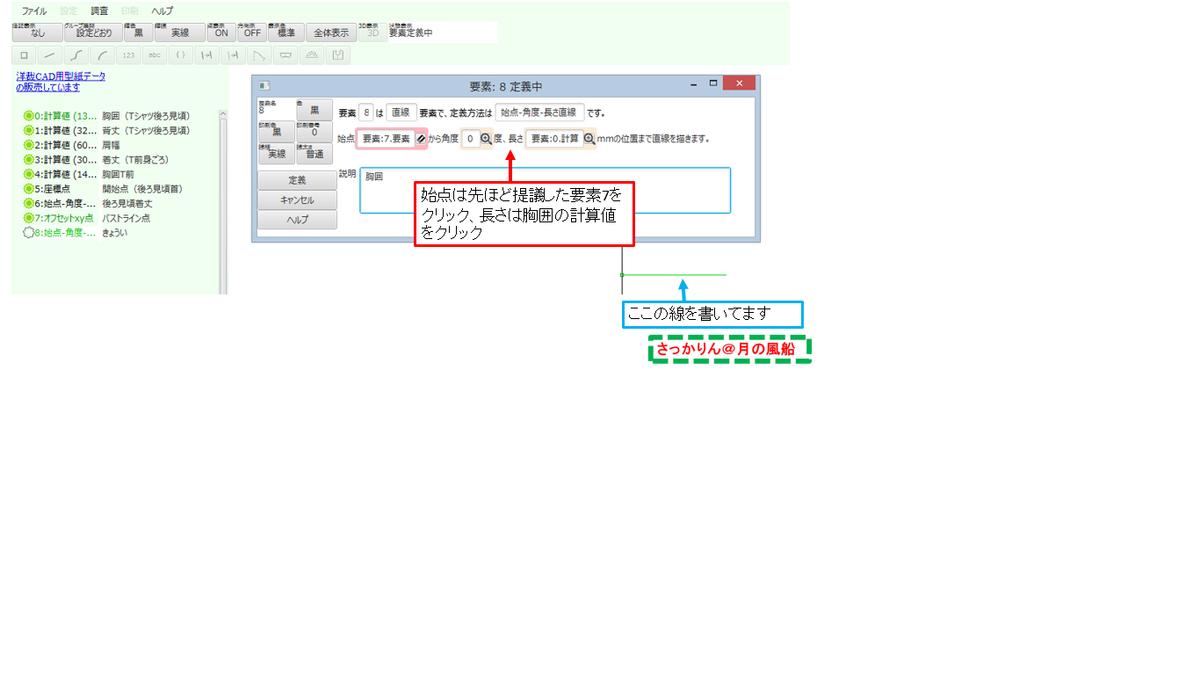 f:id:misami-33:20210712230456p:plain