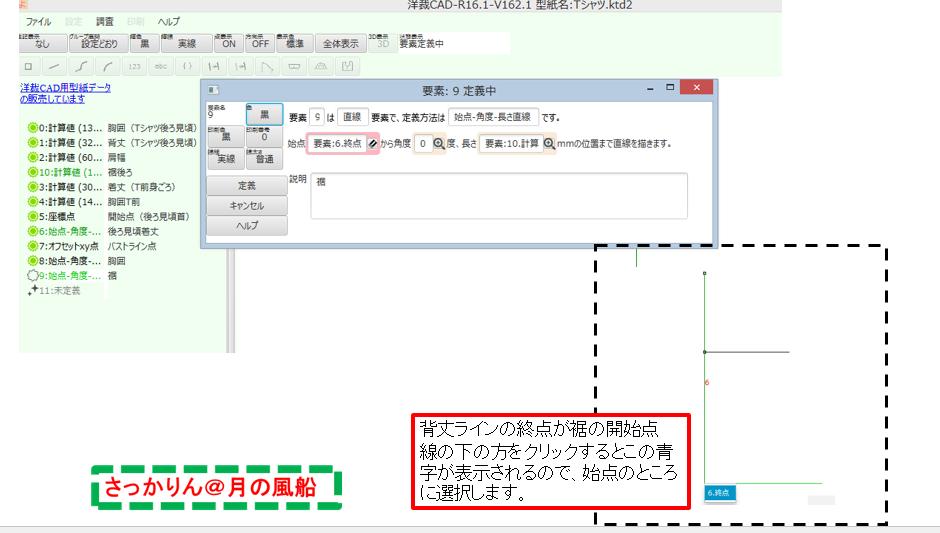 f:id:misami-33:20210712232624p:plain