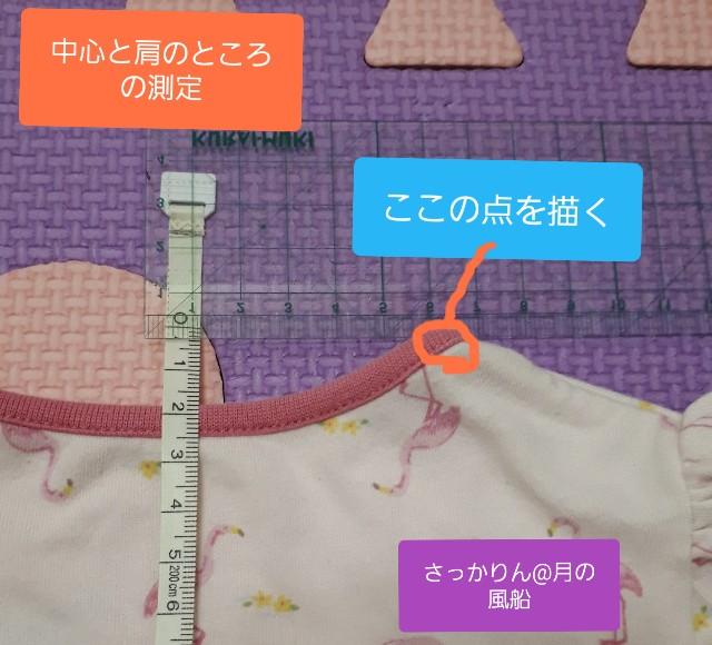f:id:misami-33:20210717013431j:image