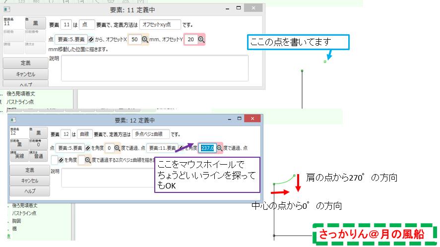 f:id:misami-33:20210717014523p:plain