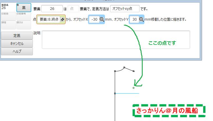 f:id:misami-33:20210717023838p:plain