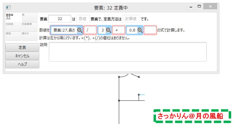 f:id:misami-33:20210717024944p:plain