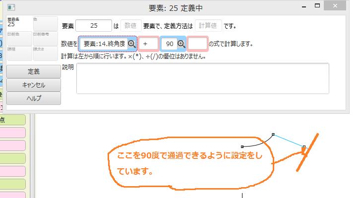 f:id:misami-33:20210717101907p:plain