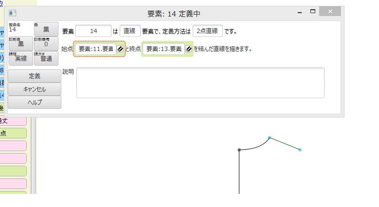 f:id:misami-33:20210717102940p:plain