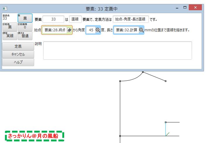 f:id:misami-33:20210717104524p:plain