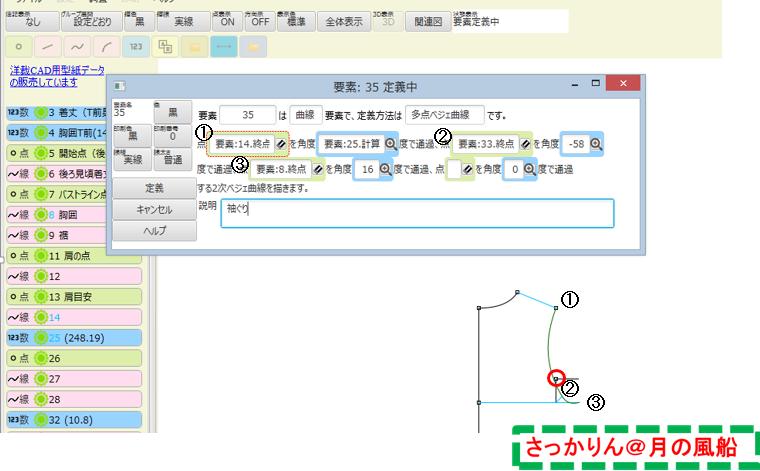 f:id:misami-33:20210717224212p:plain