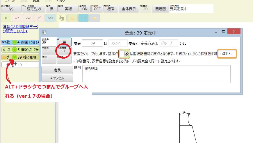 f:id:misami-33:20210717232705p:plain