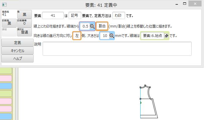 f:id:misami-33:20210717234334p:plain