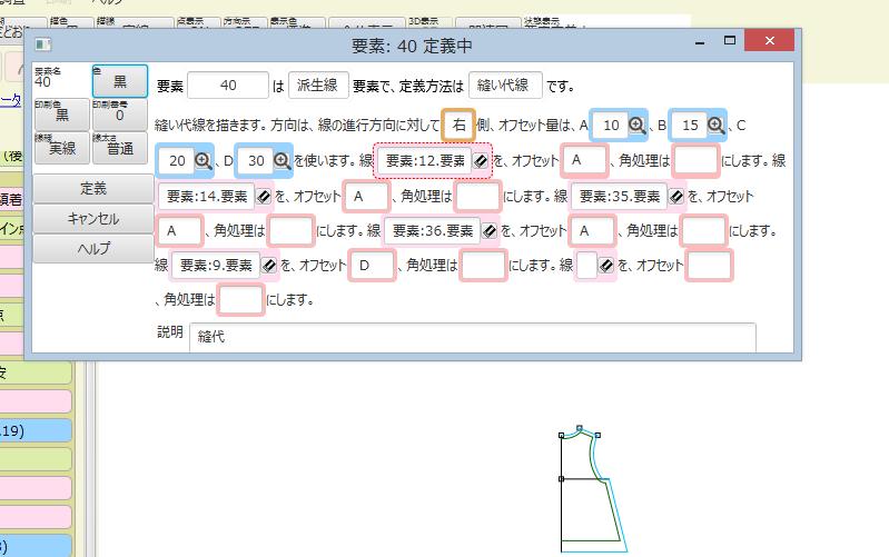 f:id:misami-33:20210717234559p:plain