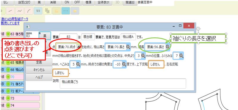 f:id:misami-33:20210723004138p:plain
