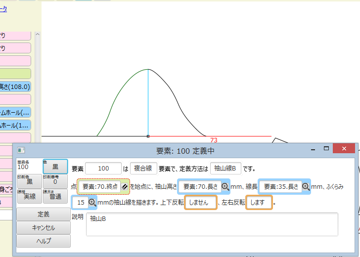 f:id:misami-33:20210723013045p:plain